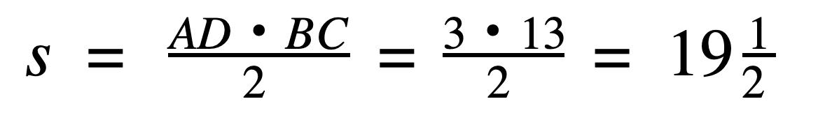 חישוב שטח משולש חד זווית נוסחה