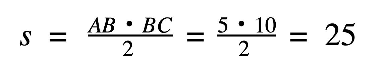 נוסחה לחישוב שטח משולש ישר זווית