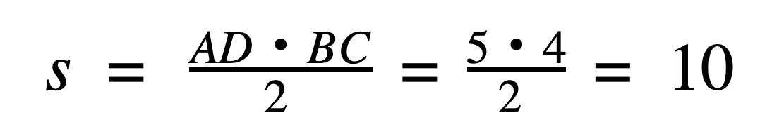 חישוב שטח משולש קהה זוית נוסחה