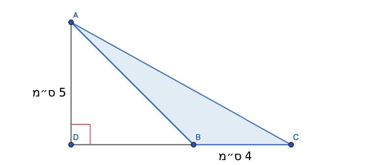 חישוב שטח משולש קהה זווית