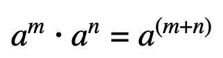 חוקי חזקות - מכפלת חזקות פשוטה