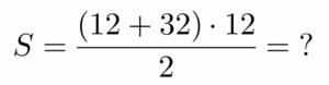 חישוב שטח טרפז ישר זווית - שאלה 4 - שלב 2