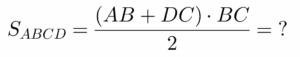 חישוב שטח טרפז - שאלה 6 - שלב1