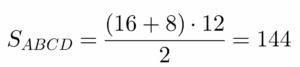 חישוב שטח טרפז - שאלה 6 - שלב2